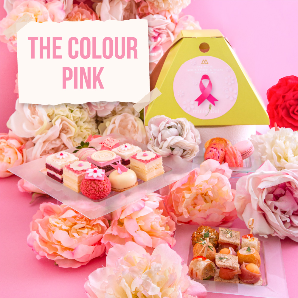 The Colour Pink