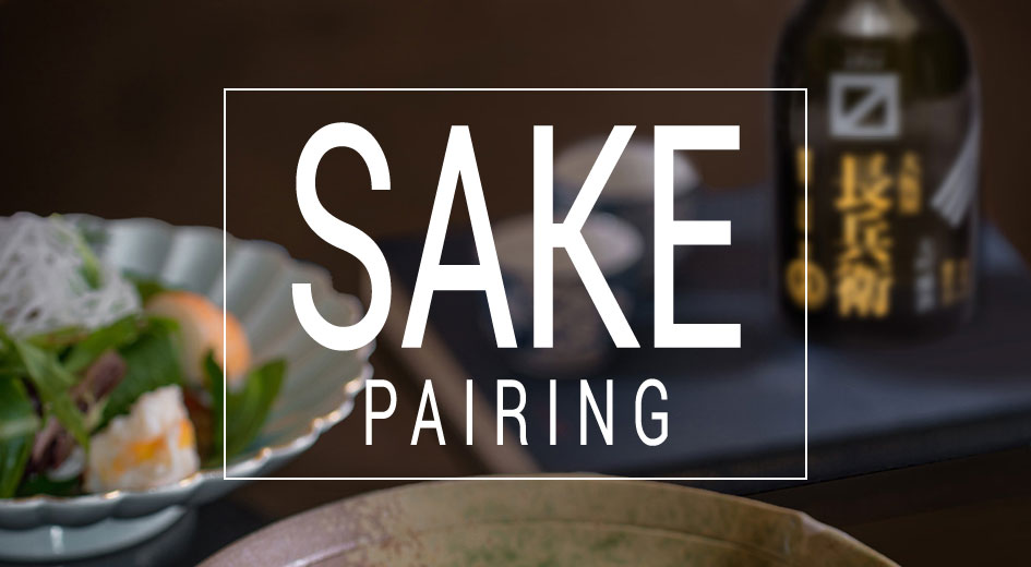 Sake Pairing
